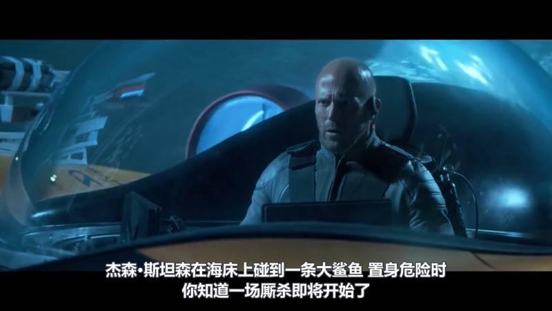 【R站译制】中文字幕 CG&VFX《巨齿鲨水下环境解析》斯坦森&李冰冰主演 THE MEG 索尼图像工作室 视频教程 免费观看 - R站|学习使我快乐! - 5