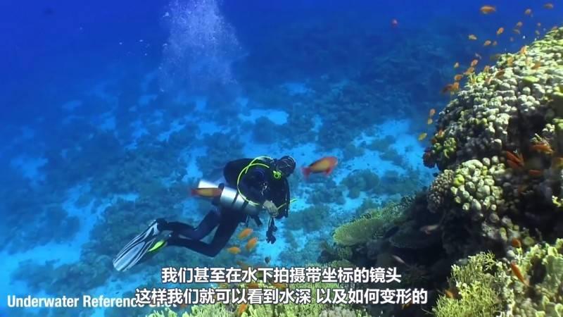 【R站译制】中文字幕 CG&VFX《巨齿鲨水下环境解析》斯坦森&李冰冰主演 THE MEG 索尼图像工作室 视频教程 免费观看 - R站|学习使我快乐! - 2