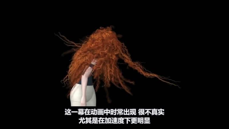 【R站译制】中文字幕 CG&VFX《勇敢传说毛发模拟系统》Hair Simulation 来自皮克斯小姐姐 视频教程 免费观看 - R站|学习使我快乐! - 4