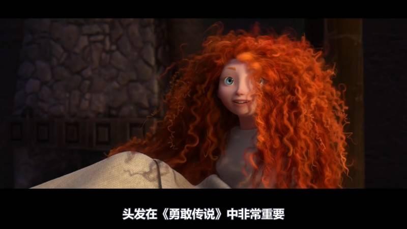 【R站译制】中文字幕 CG&VFX《勇敢传说毛发模拟系统》Hair Simulation 来自皮克斯小姐姐 视频教程 免费观看 - R站|学习使我快乐! - 2