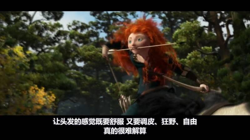 【R站译制】中文字幕 CG&VFX《勇敢传说毛发模拟系统》Hair Simulation 来自皮克斯小姐姐 视频教程 免费观看 - R站|学习使我快乐! - 3