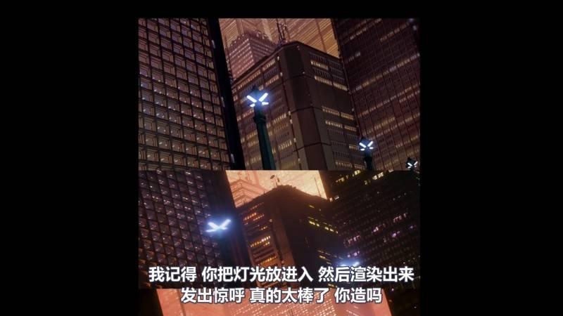 【曾神Zaoeyo&Ash Thorp】CG神作《阿基拉觉醒 AWAKEN AKIRA》幕后创作流程全解析 07.Neo Tokyo-02 中文字幕 视频教程 免费观看 - R站|学习使我快乐! - 3