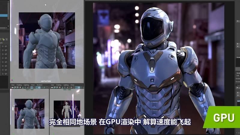 【R站译制】中文字幕 CG&VFX《Arnold 阿诺德 GPU & RTX 演示》小姐姐带你感受下阿诺德GPU渲染大法 视频教程 免费观看 - R站|学习使我快乐! - 2