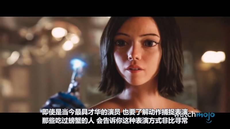 【R站译制】中文字幕 CG&VFX《阿利塔·战斗天使》惊为天人的十个原因 Alita Battle Angel 视频教程 免费观看 - R站|学习使我快乐! - 6