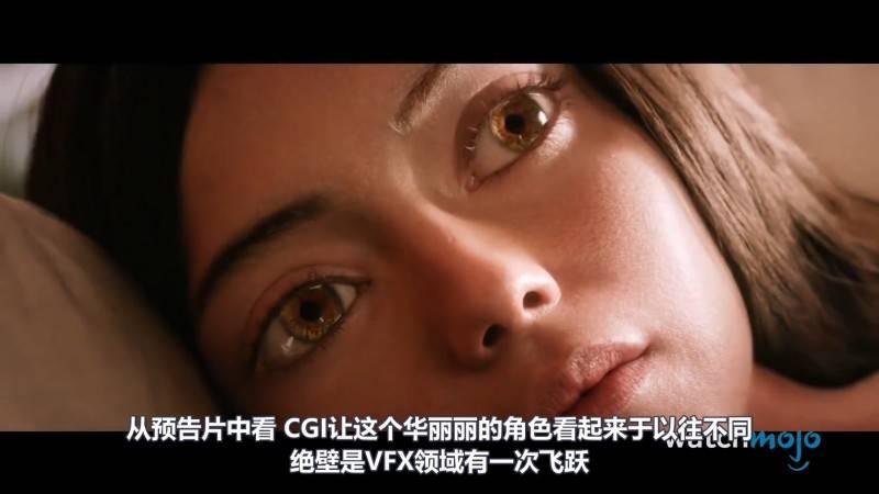 【R站译制】中文字幕 CG&VFX《阿利塔·战斗天使》惊为天人的十个原因 Alita Battle Angel 视频教程 免费观看 - R站|学习使我快乐! - 2