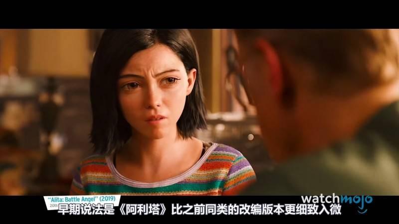 【R站译制】中文字幕 CG&VFX《阿利塔·战斗天使》惊为天人的十个原因 Alita Battle Angel 视频教程 免费观看 - R站|学习使我快乐! - 4
