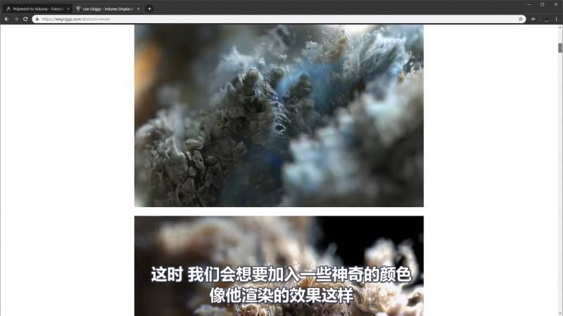 【VIP专享】中文字幕 C4D教程《Arnold5阿诺德终极指南》体积置换 Volume Displacement 视频教程 - R站|学习使我快乐! - 3