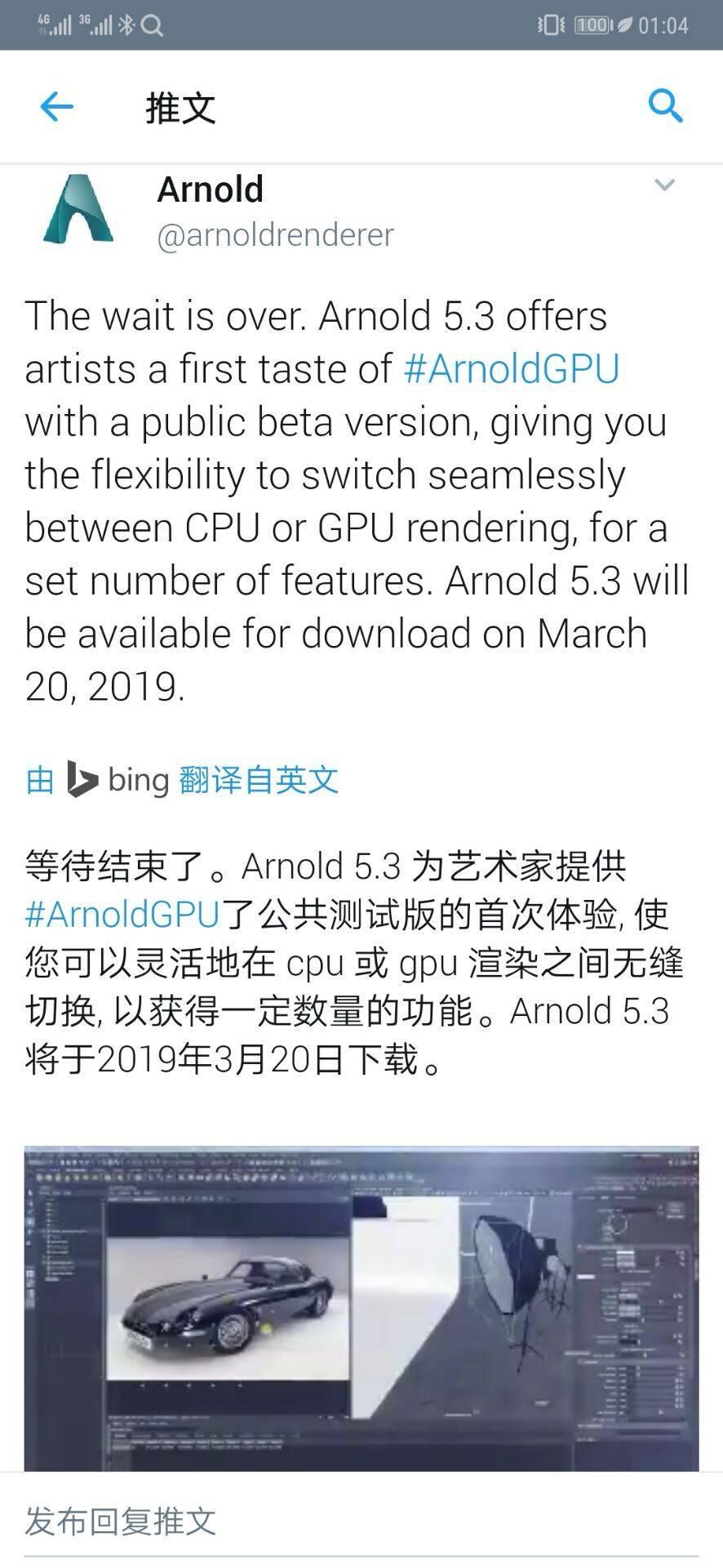 喜大普奔,阿诺德渲染器 Arnold 5.3 GPU 终于来了 最新版本新特性介绍及升级内容! - R站|学习使我快乐! - 1