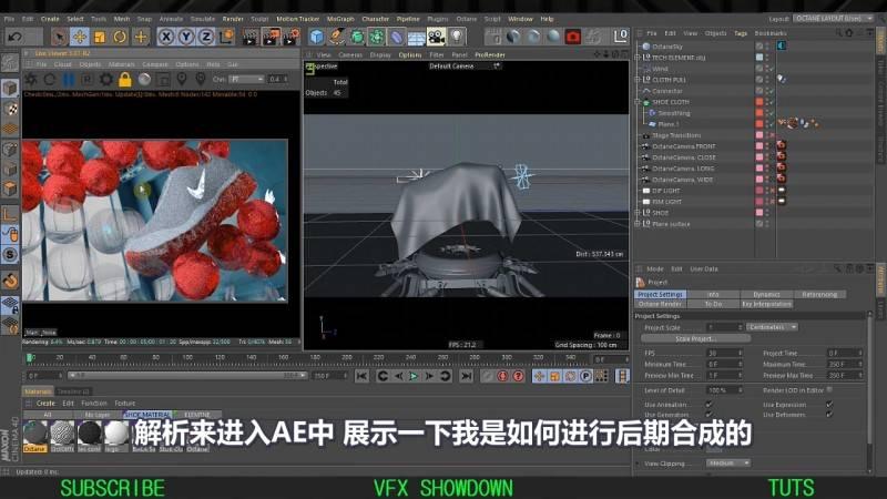 【R站译制】中文字幕 C4D教程《Octane 渲染宝典》第二季 Nike Air Flex 创意广告 流程解析 视频教程 - R站 学习使我快乐! - 5