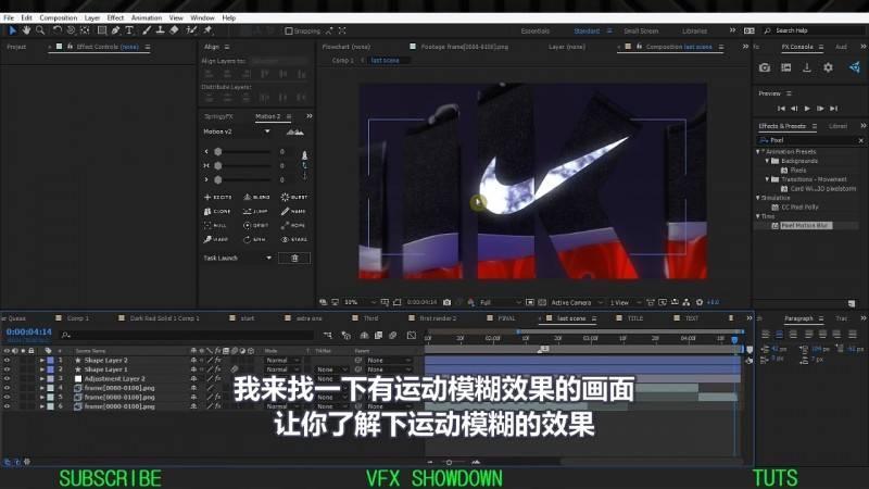 【R站译制】中文字幕 C4D教程《Octane 渲染宝典》第二季 Nike Air Flex 创意广告 流程解析 视频教程 - R站 学习使我快乐! - 6