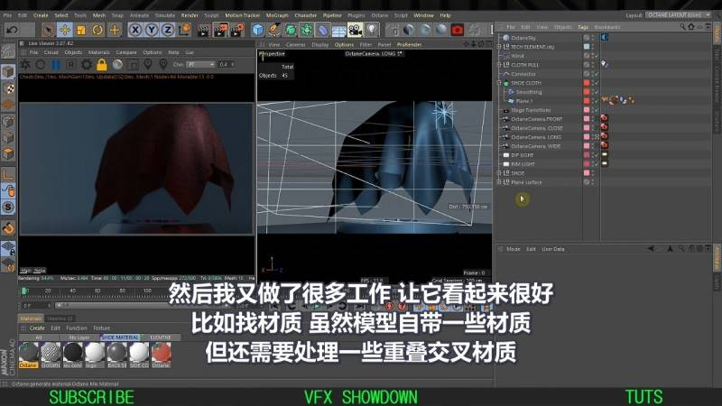 【R站译制】中文字幕 C4D教程《Octane 渲染宝典》第二季 Nike Air Flex 创意广告 流程解析 视频教程 - R站 学习使我快乐! - 3
