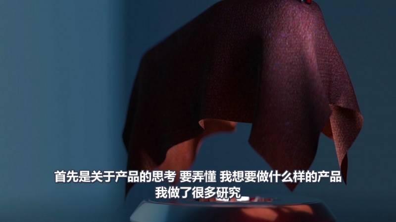 【R站译制】中文字幕 C4D教程《Octane 渲染宝典》第二季 Nike Air Flex 创意广告 流程解析 视频教程 - R站 学习使我快乐! - 2