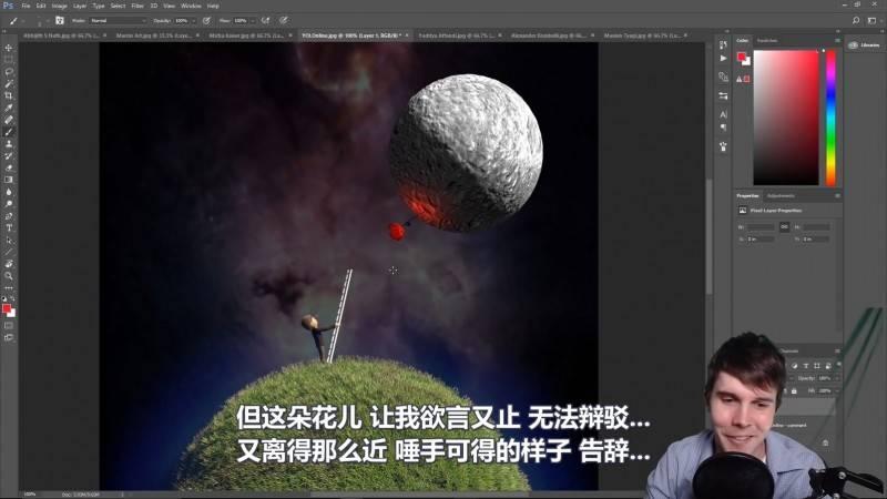 【VIP专享】中文字幕 CG&VFX《提升渲染效果的秘密》Improve Render 7个渲染案例解析 视频教程 - R站|学习使我快乐! - 5