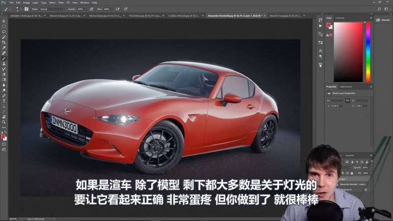 【VIP专享】中文字幕 CG&VFX《提升渲染效果的秘密》Improve Render 7个渲染案例解析 视频教程 - R站|学习使我快乐! - 7