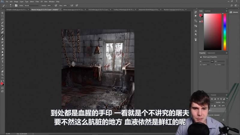 【VIP专享】中文字幕 CG&VFX《提升渲染效果的秘密》Improve Render 7个渲染案例解析 视频教程 - R站|学习使我快乐! - 4