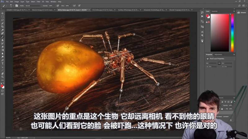 【VIP专享】中文字幕 CG&VFX《提升渲染效果的秘密》Improve Render 7个渲染案例解析 视频教程 - R站|学习使我快乐! - 3
