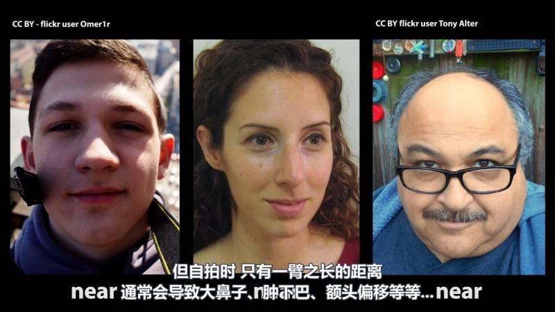 【R站译制】中文字幕 CG&VFX《透视感知的人像技术》Perspective-Aware 视频教程 免费观看 - R站|学习使我快乐! - 3