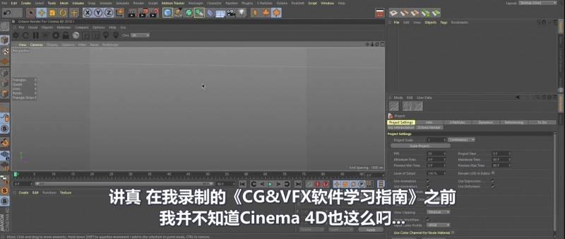 【R站译制】中文字幕《关于C4D的十个小技巧》光头大佬 10 Dope Cinema4D Tips Vol.1 视频教程 免费观看 - R站|学习使我快乐! - 3