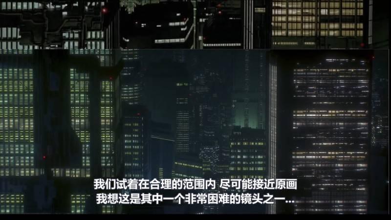 【曾神Zaoeyo&Ash Thorp】CG神作《阿基拉觉醒 AWAKEN AKIRA》幕后创作流程全解析 08.building 中文字幕 视频教程 免费观看 - R站|学习使我快乐! - 3