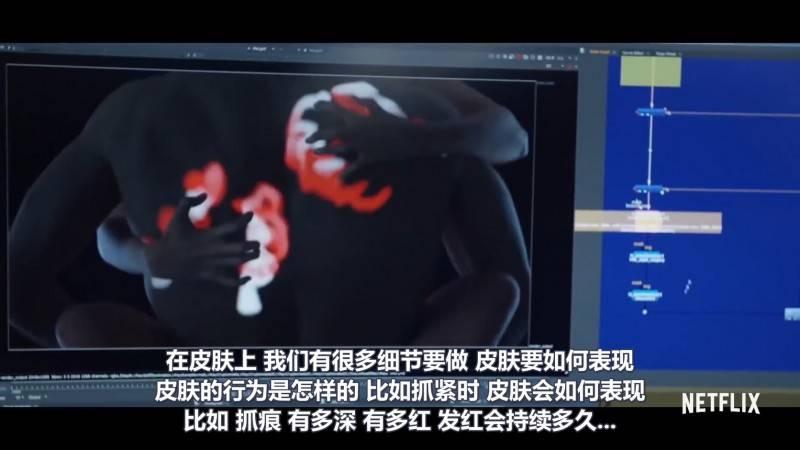 【R站字幕】CG&VFX神作《爱·死亡·机器人》Netflix 幕后动作视效解析(更新2集) LOVE DEATH ROBOTS 中文字幕 视频教程 免费观看 - R站|学习使我快乐! - 4