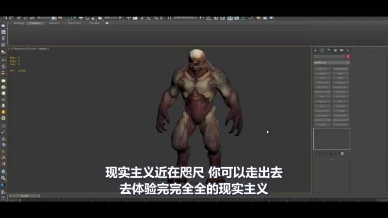 【R站译制】中文字幕 CG&VFX《现实主义vs超现实主义风格》Realism vs Hyperrealism 视频教程 免费观看 - R站|学习使我快乐! - 4