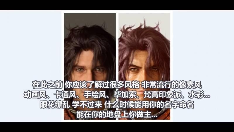 【R站译制】中文字幕 CG&VFX《现实主义vs超现实主义风格》Realism vs Hyperrealism 视频教程 免费观看 - R站|学习使我快乐! - 2