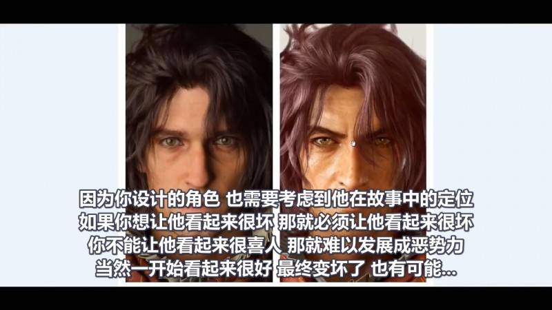 【R站译制】中文字幕 CG&VFX《现实主义vs超现实主义风格》Realism vs Hyperrealism 视频教程 免费观看 - R站|学习使我快乐! - 3