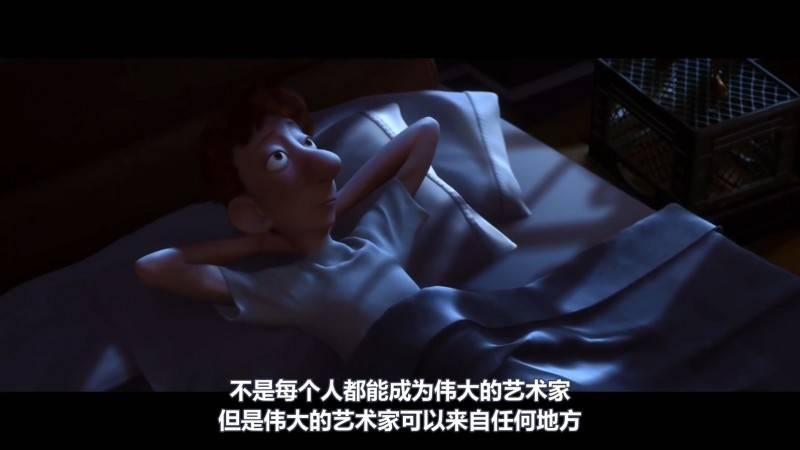 【R站译制】中文字幕 CG&VFX《皮克斯制霸的利器》30年来Pixar如何帮助27部奥斯卡影片 角逐最佳视效奖  视频教程 免费观看 - R站|学习使我快乐! - 7