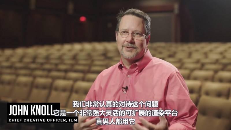 【R站译制】中文字幕 CG&VFX《皮克斯制霸的利器》30年来Pixar如何帮助27部奥斯卡影片 角逐最佳视效奖  视频教程 免费观看 - R站|学习使我快乐! - 5