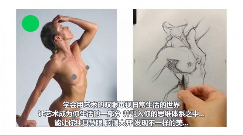 【R站译制】中文字幕 CG&VFX《透视的训练》提升艺术视觉感知力 Perspective  视频教程 免费观看 - R站|学习使我快乐! - 3