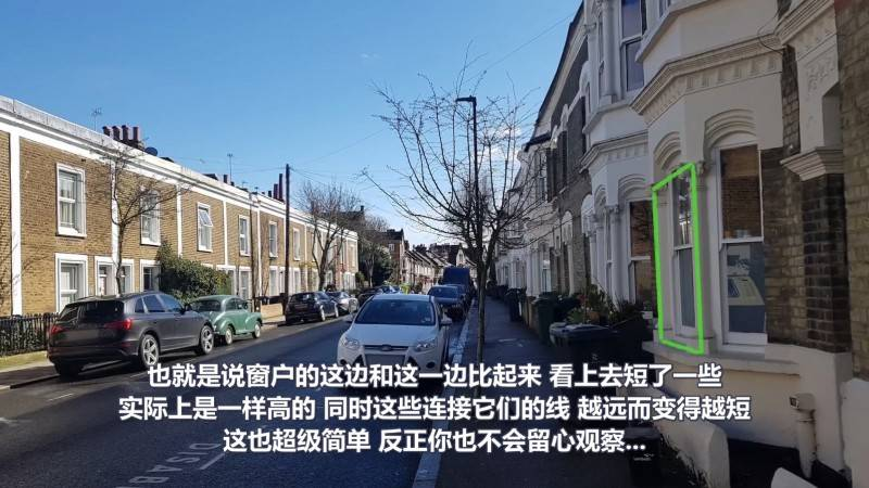 【R站译制】中文字幕 CG&VFX《透视的训练》提升艺术视觉感知力 Perspective  视频教程 免费观看 - R站|学习使我快乐! - 5