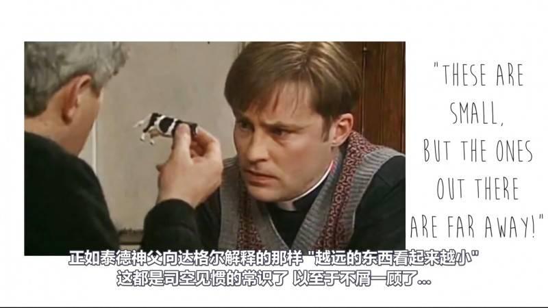 【R站译制】中文字幕 CG&VFX《透视的训练》提升艺术视觉感知力 Perspective  视频教程 免费观看 - R站|学习使我快乐! - 2