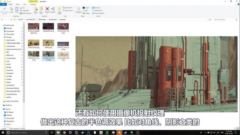 【R站译制】中文字幕 《Arnold5阿诺德渲染器终极指南》强大的3渲2卡通材质 01全面解析 Toon Shader  视频教程 - R站|学习使我快乐! - 2