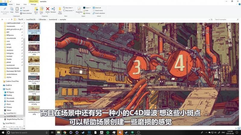 【R站译制】中文字幕 《Arnold5阿诺德渲染器终极指南》强大的3渲2卡通材质 02自定义风格 Toon Shader  视频教程 - R站|学习使我快乐! - 2