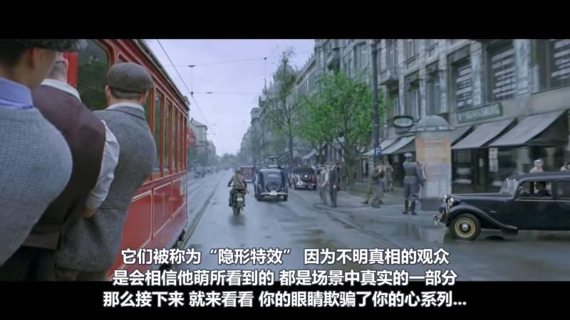 【R站译制】CG&VFX 《隐形的特效》那些年骗过我们双眼的VFX效果 你知道那些呢 视频教程 免费观看 - R站|学习使我快乐! - 4