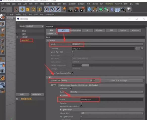 RedShift (RS红移渲染器) for C4D v3.0.16/2.6.41/v2.5.48 去水印直装破解汉化版(C4D/3DMAX/MAYA/HOUDINI) - 全球领先的GPU有偏差渲染器(含中文手册) - R站|学习使我快乐! - 5