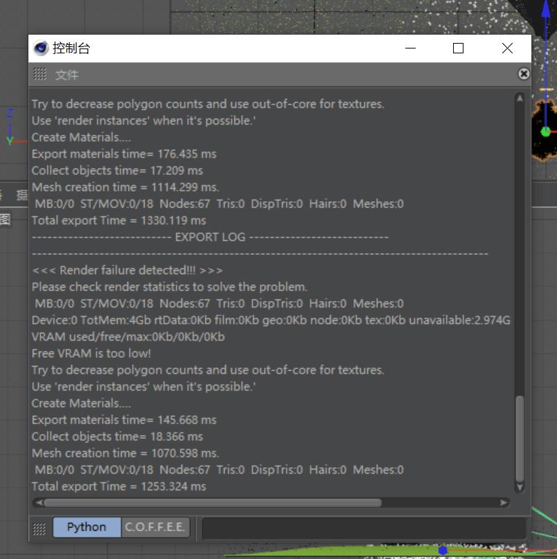 Octane并不想为你渲染 并向你发出了 Render Failure!!! Check Console window and Octane log window.的声音 - R站|学习使我快乐! - 2