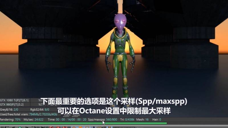 【R站译制】C4D教程 《Octane宝典》大师班 Master Class – 实时预览 Live Viewer 视频教程 免费观看 - R站|学习使我快乐! - 2