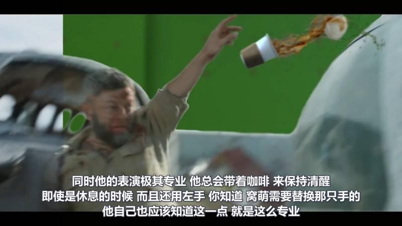 【R站译制】CG&VFX 漫威大片《黑豹》Black Panther 贝塔数码幕后视效解析   视频教程 免费观看 - R站|学习使我快乐! - 3