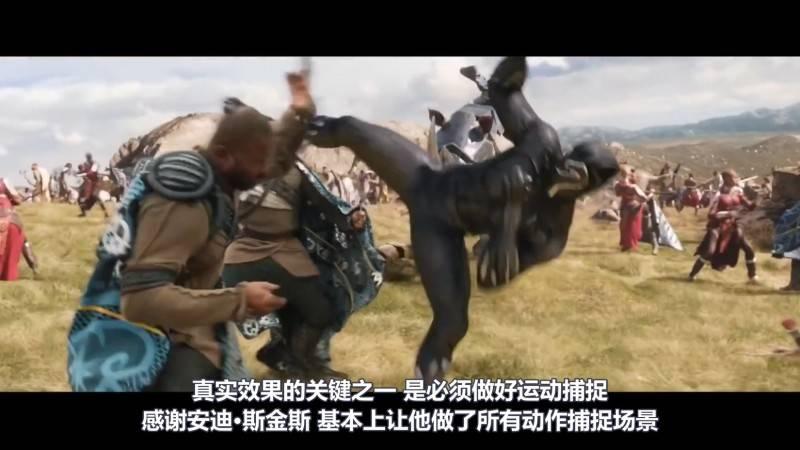 【R站译制】CG&VFX 漫威大片《黑豹》Black Panther 贝塔数码幕后视效解析   视频教程 免费观看 - R站|学习使我快乐! - 4