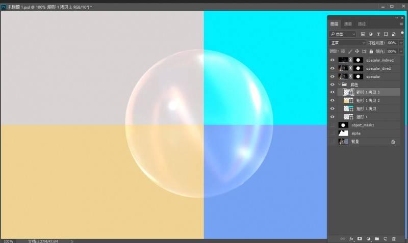 Arnold(C4DToA)阿诺德渲染教程(116):Arnold 如何抠透明通道?透明物体后期合成方案! - R站|学习使我快乐! - 5