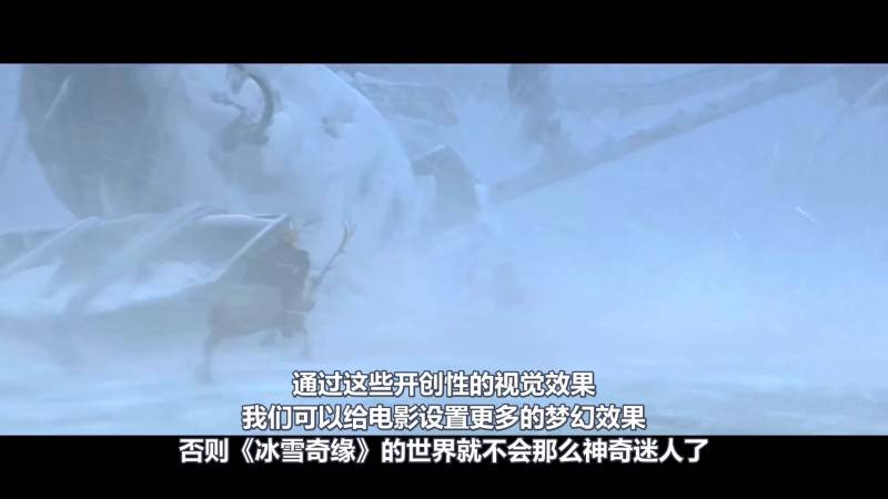 【R站译制】中文字幕 CG&VFX 迪士尼动画大片《冰雪奇缘》 雪景场景模拟指南 幕后视效解析 Disney's Snow 视频教程 免费观看 - R站 学习使我快乐! - 5