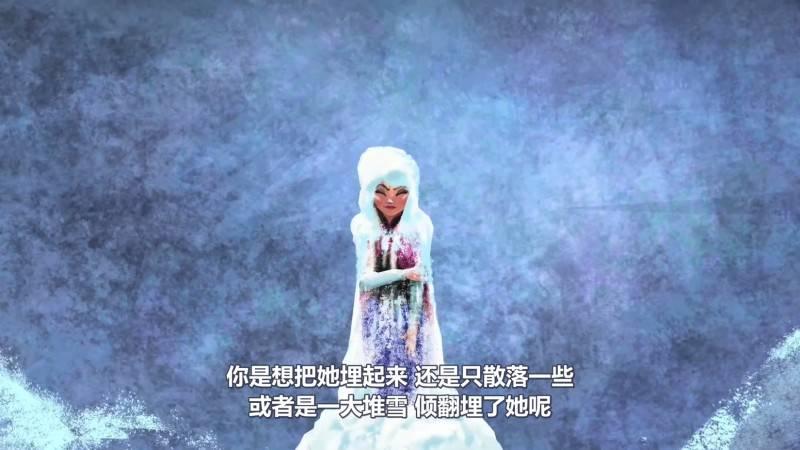 【R站译制】中文字幕 CG&VFX 迪士尼动画大片《冰雪奇缘》 雪景场景模拟指南 幕后视效解析 Disney's Snow 视频教程 免费观看 - R站 学习使我快乐! - 4