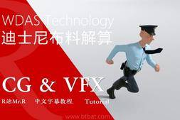 【R站译制】中文字幕 CG&VFX 《迪士尼布料模拟技术》 用于模拟布料的光滑聚合多重网格 视频教程 免费观看