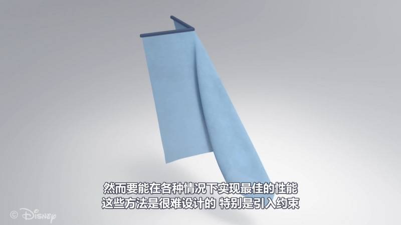 【R站译制】中文字幕 CG&VFX 《迪士尼布料模拟技术》 用于模拟布料的光滑聚合多重网格 视频教程 免费观看 - R站|学习使我快乐! - 3
