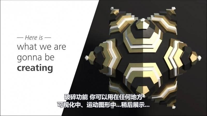 【R站译制】中文字幕《C4D动态设计宝典》Mograph 运动图形核心技法 视频教程 (64集/10小时+) 不断更新ing - R站|学习使我快乐! - 19