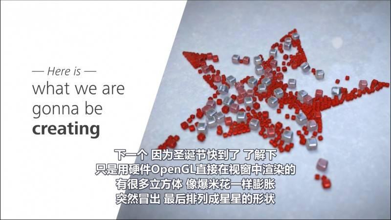 【R站译制】中文字幕《C4D动态设计宝典》Mograph 运动图形核心技法 视频教程 (64集/10小时+) 不断更新ing - R站|学习使我快乐! - 21