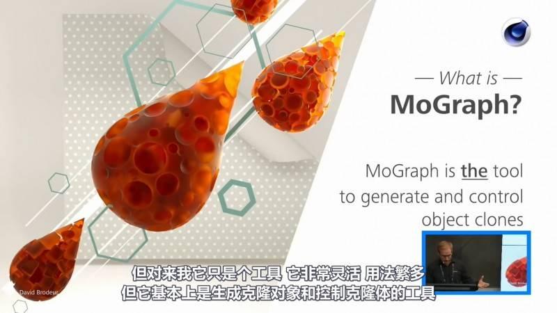 【R站译制】中文字幕《C4D动态设计宝典》Mograph 运动图形核心技法 视频教程 (64集/10小时+) 不断更新ing - R站|学习使我快乐! - 28