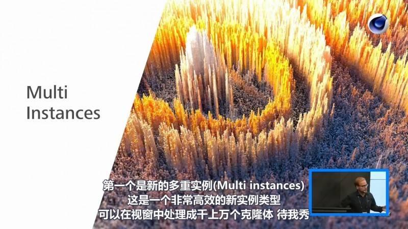 【R站译制】中文字幕《C4D动态设计宝典》Mograph 运动图形核心技法 视频教程 (64集/10小时+) 不断更新ing - R站|学习使我快乐! - 27