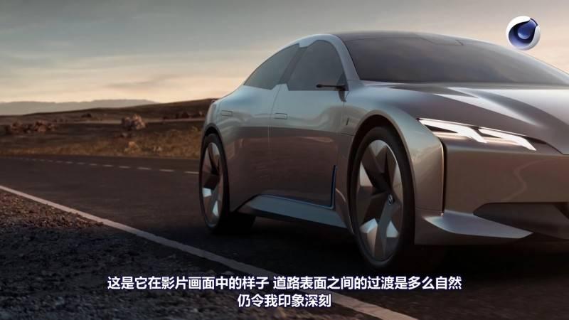 【VIP专享】C4D教程 《BMW i8 混动双门超跑炫酷概念宣传片》 幕后视效完整工作流解析 BMW i8 Workflow 视频教程 - R站|学习使我快乐! - 1